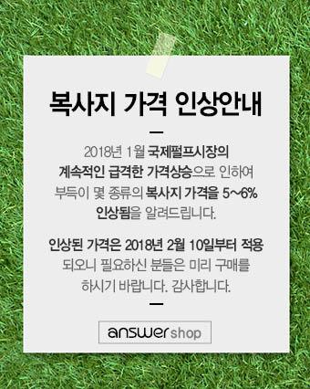 18년복사지인상팝업이미지.jpg